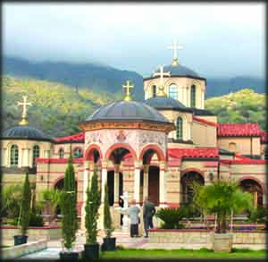 Holy Monastery of the Theotokos, the Life-Giving Spring